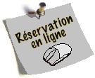 Bouton de réservation en ligne gris - complet